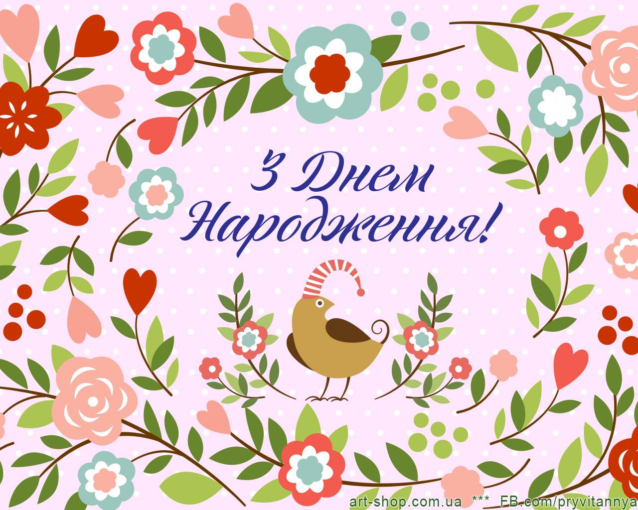 Пирятинська батьківщина щиро вітає богдана руслана дмитровича з днем народження