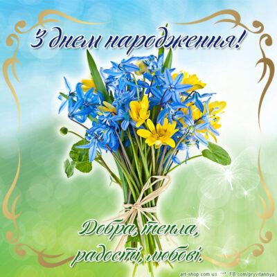 день народження весняний букет