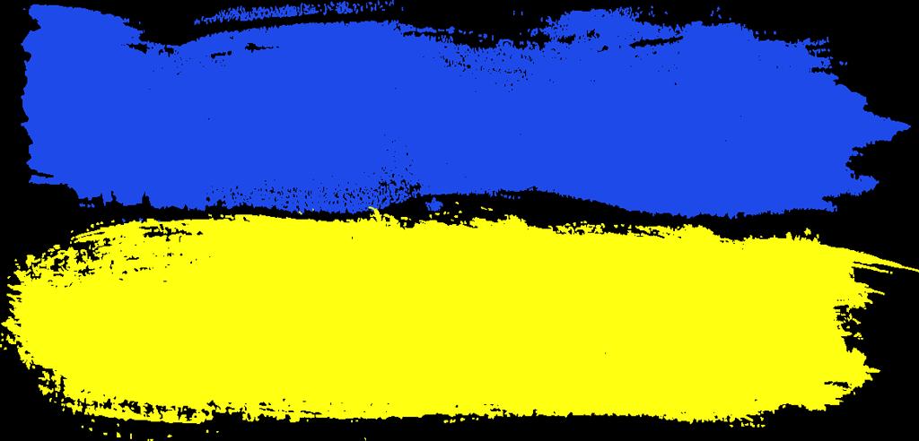 український прапор PNG прозрачный фон