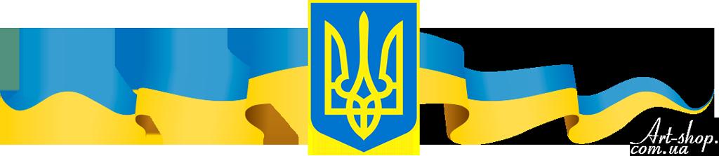 Український герб прапор вектор на прозрачном фоне