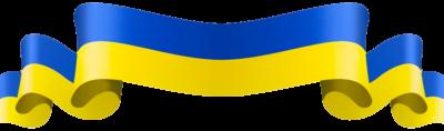 Флаг лента український прапор