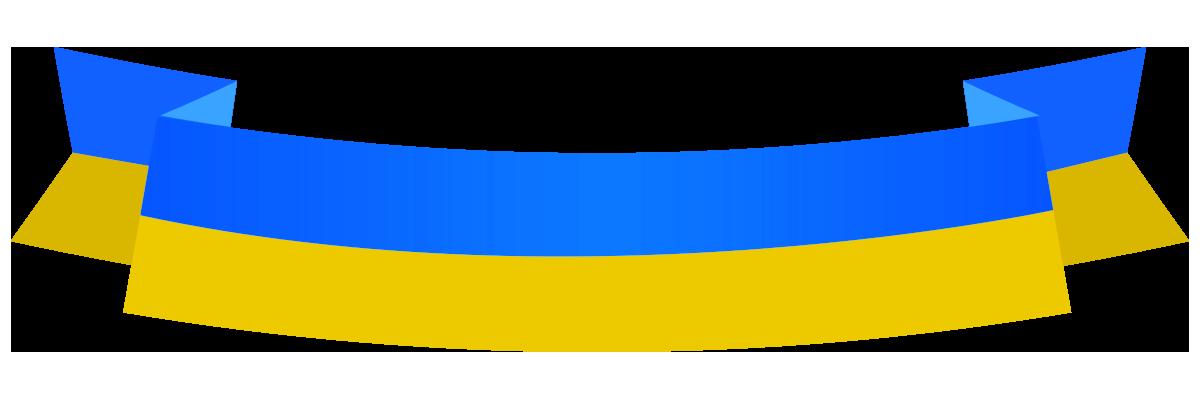 флаг прапор україни стрічка лента