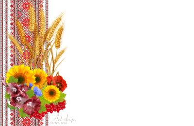національний орнамент український соняшник