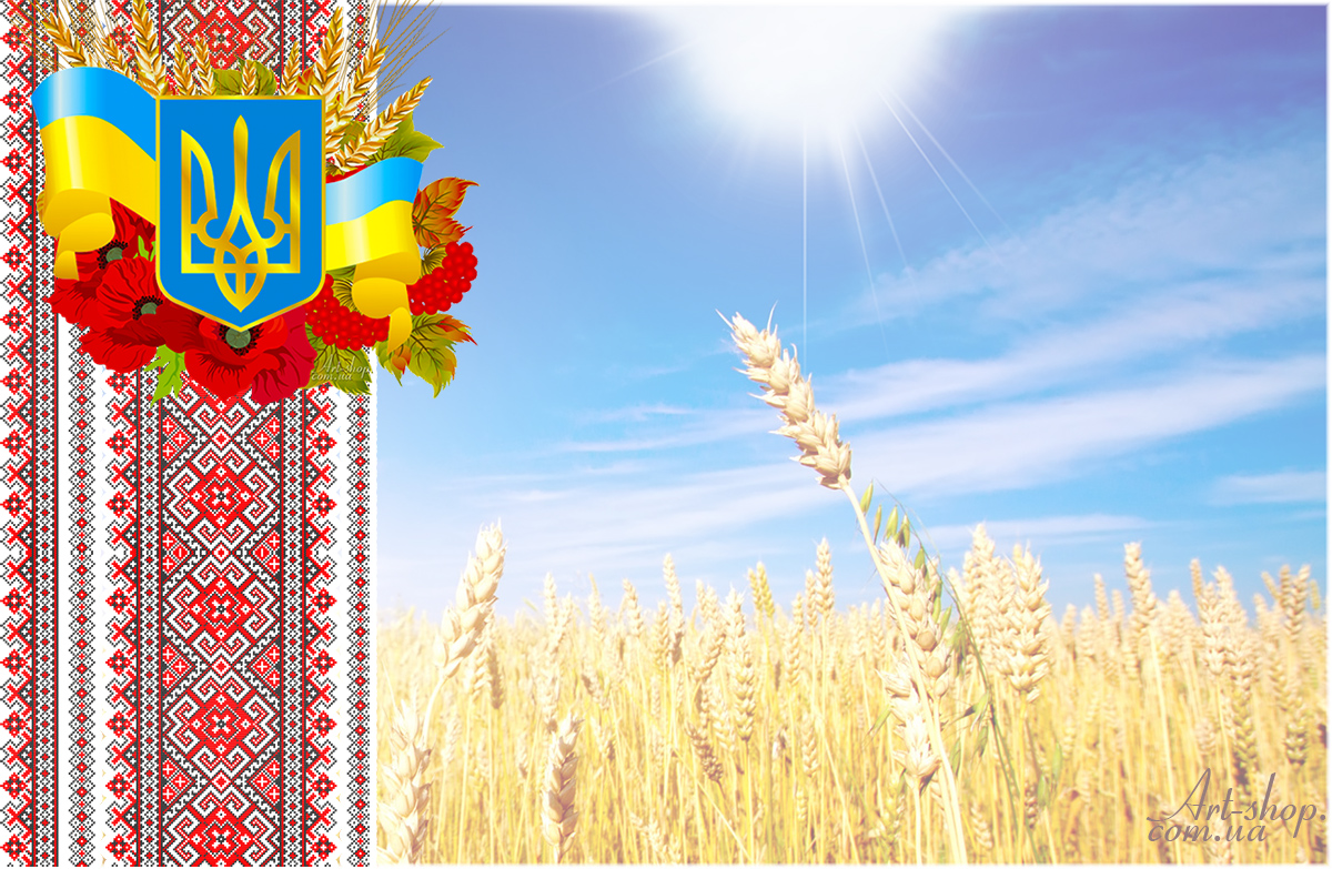 открытка с символикой украины патріотична фон