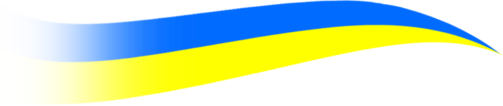 сине-желтая полоса прозрачный фон