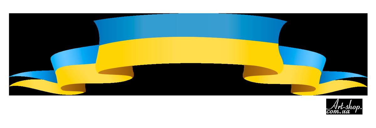 Лента сине-желтая флаг України