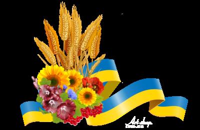 квіти калина пшениця прапор пнг
