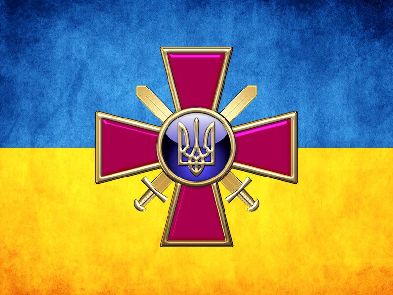 День сапера в Україні