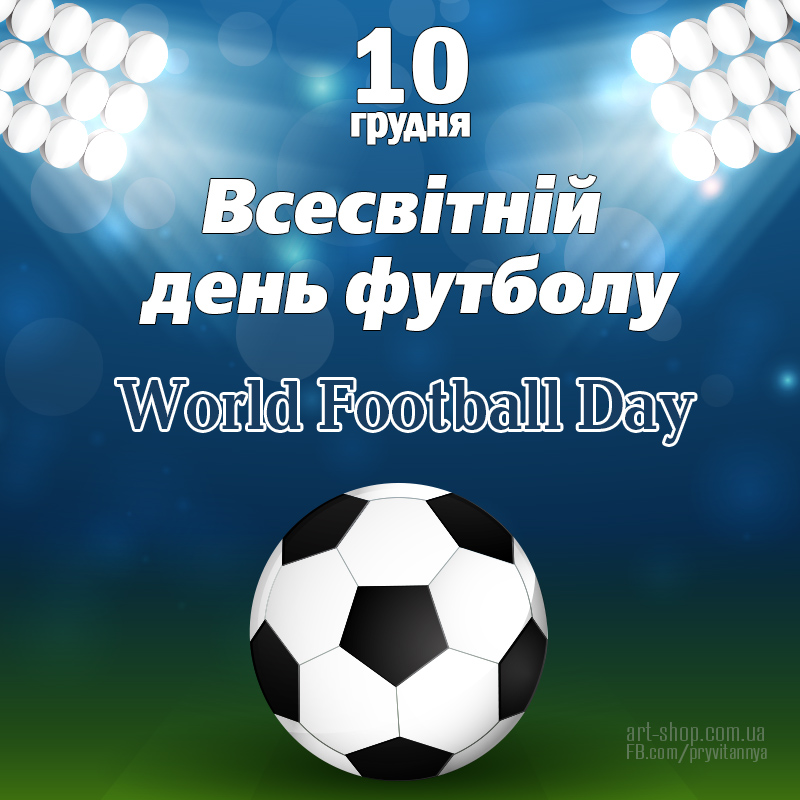 World Football Day