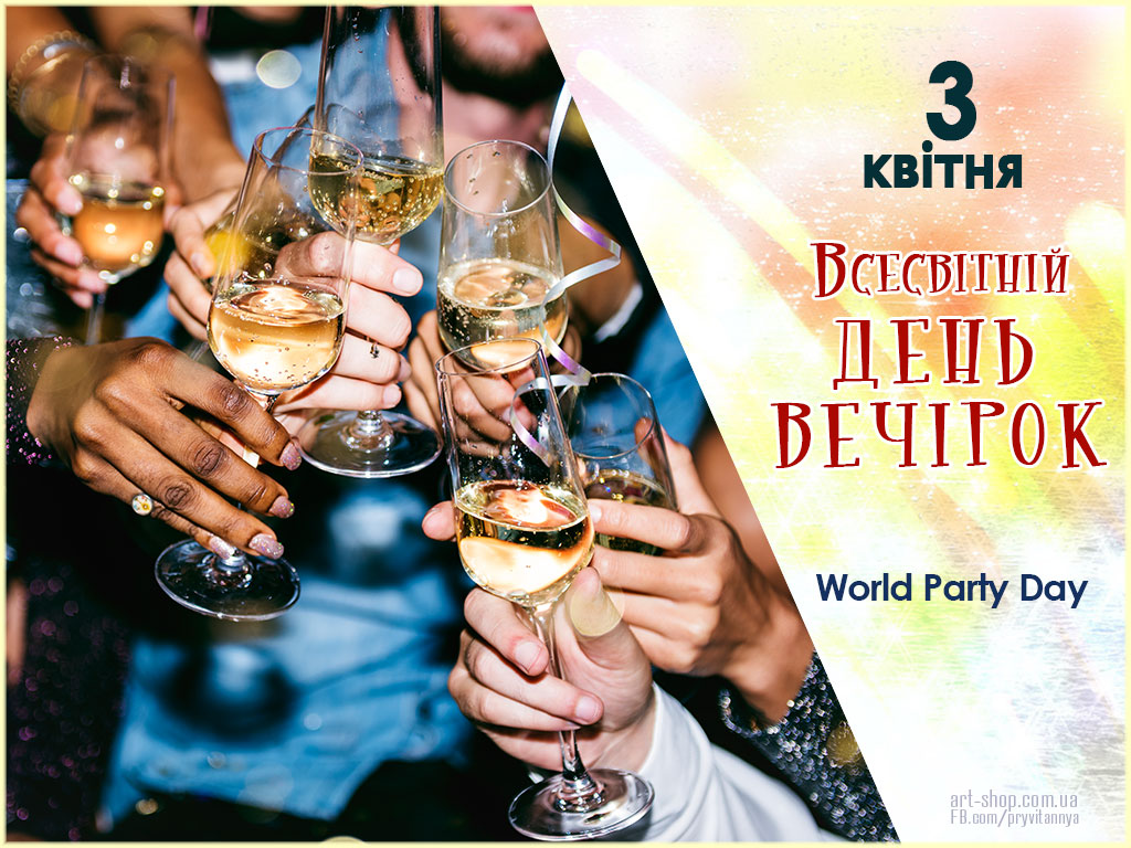 World Party Day, P-Day, Всесвітній день паті